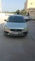Ford focus for immediate sale