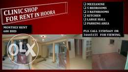 Shop for rent in Hoora