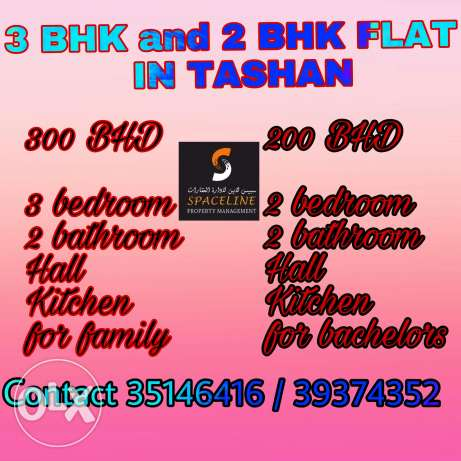 2 BHK flats for rent in tashan