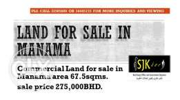 Land for sale in Manama