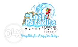 Lost Paradise Tickets for sale