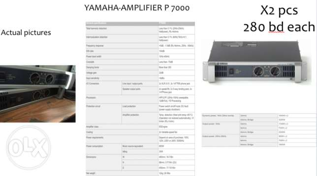 Yamaha professional sound system (price in pics) barely used سار -  2