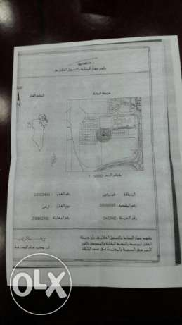 B6 Land for sale in Busaiteen, Opp.King Hamad Hospital