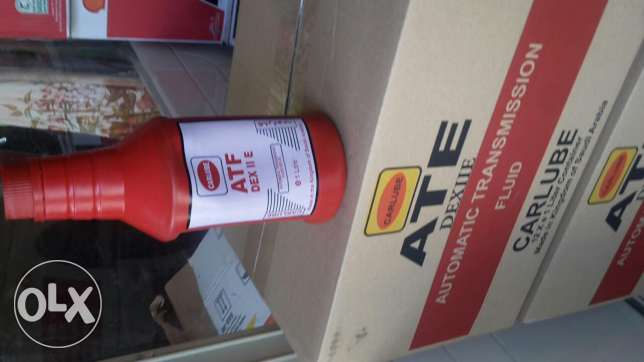 For sale ATE Automtic oil carton