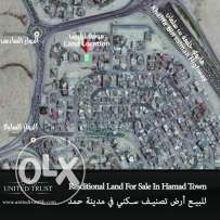 Land For Sale in Hamad Town