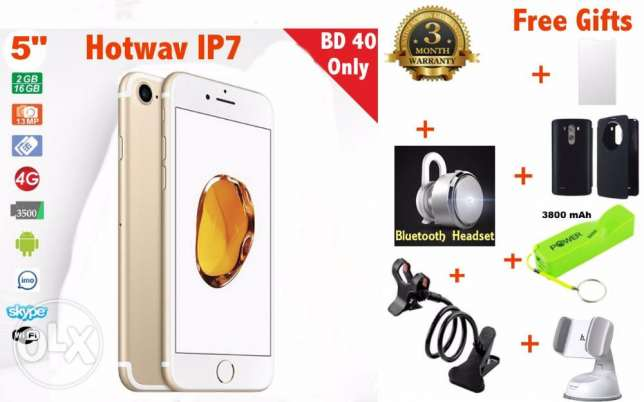 hotwav cosmos ip7 4g mobile (13 mp back camera and 5 mp front camera +