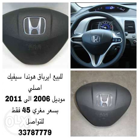 airbag civic