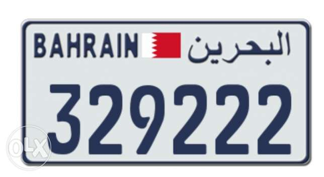 special car number for sale.