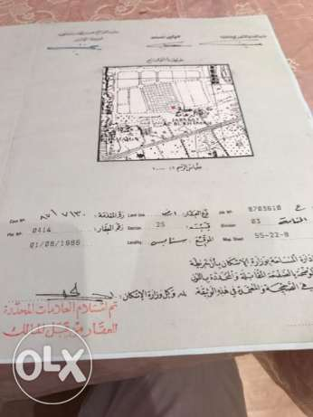 B10 Land for sale in Sanabis