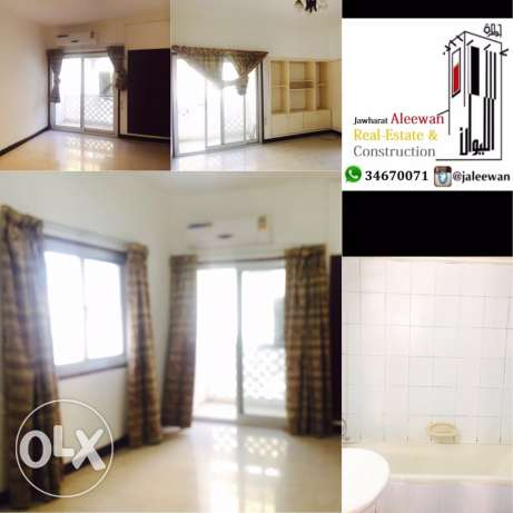 Luxury flat for rent in adliya