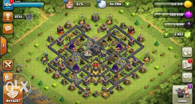 للبيع قرية clash of clans th9 max