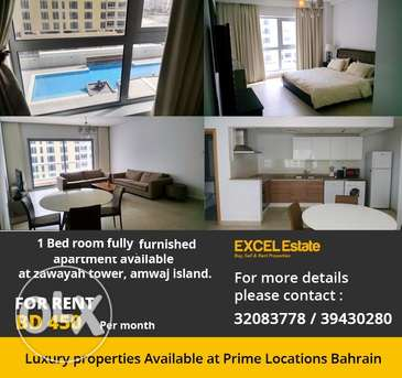 Luxury 1 BR Fully Furnished Apt in Amwaj in Top Building