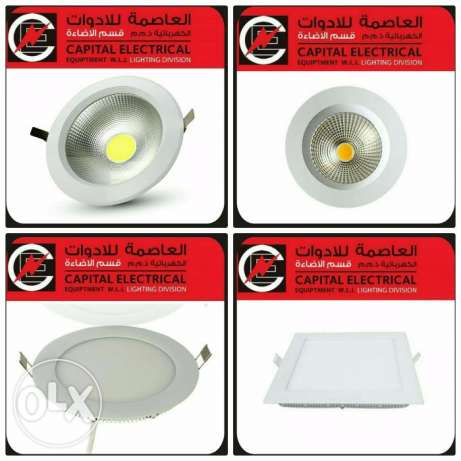 LIGHTING PRODUCTS - Interior and Exterior Light