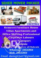 Mover packer removal fixing loading and unloading