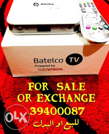 for sale or exchange