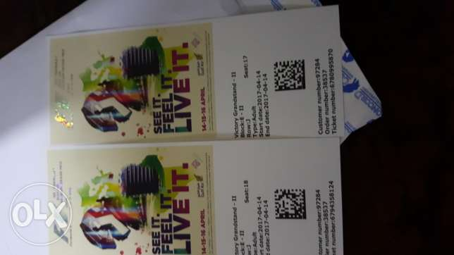 F1 two tickets for 14 april only