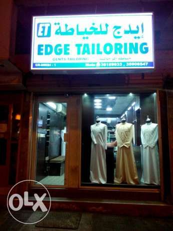 Running Jeans Tailoring shop for sale