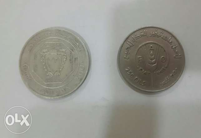 "Bahrain old """"ISA TOWN 500 Fils Silver Coins & 250 Fils Coins"