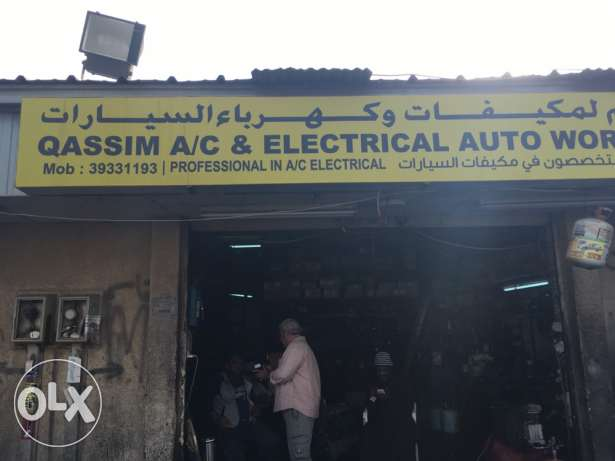 qassim a/c & electrical auto work shop