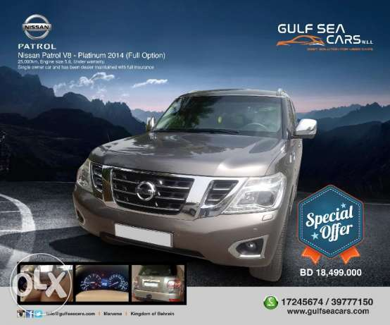 Nissan Patrol V8 - Platinum 2014 (Full Option)