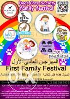 First family festival