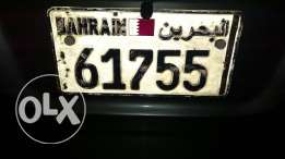 Car number for sale 61755