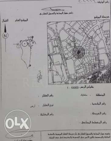 Industrial Land – for sale in Salmabad