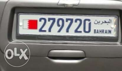 300VIP number plate for sale