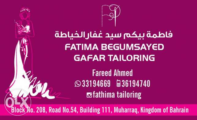 FATMA Tailoring all kinds of ladies dresses stitching just started 3bd any one interested plz contact me 33194669