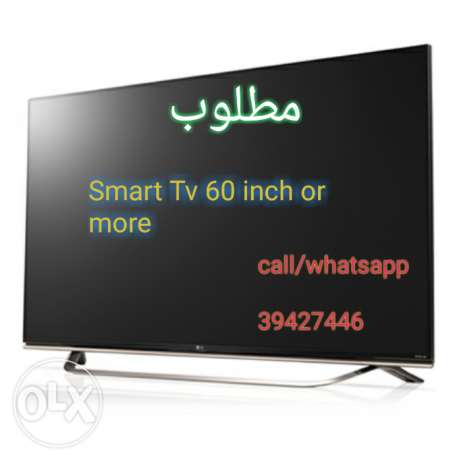 Looking for smart tv 60 inches or bigger