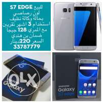 For sale S7 edge silver