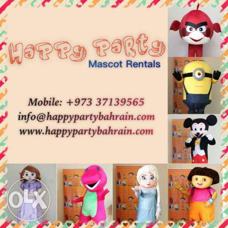 Mascot Rentals for Birthdays and Parties جفير -  4