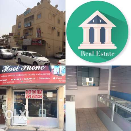 shop for rent in muharraq