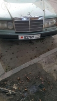 5 digits car number plate for sale