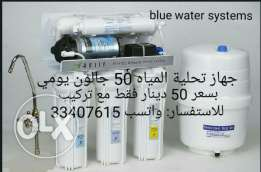 Water desalination device