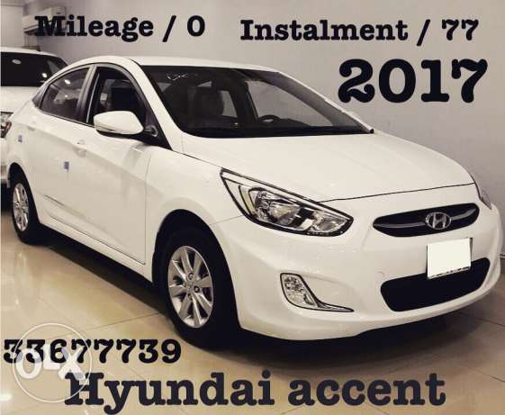 hyundai accent 2017 new جديدة