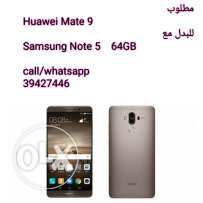Looking for mate 9 to swap with note 5 64GB