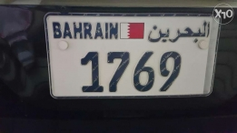 Car number with 4 digits