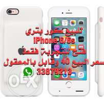 Battery Case iphone6/6s بتري كيس للايفون