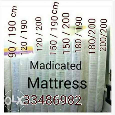 Medicated mattress brand new