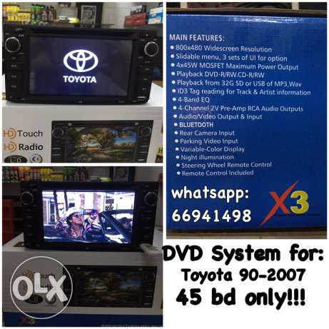 X3 DVD audio system for TOYOTA 90-07 model
