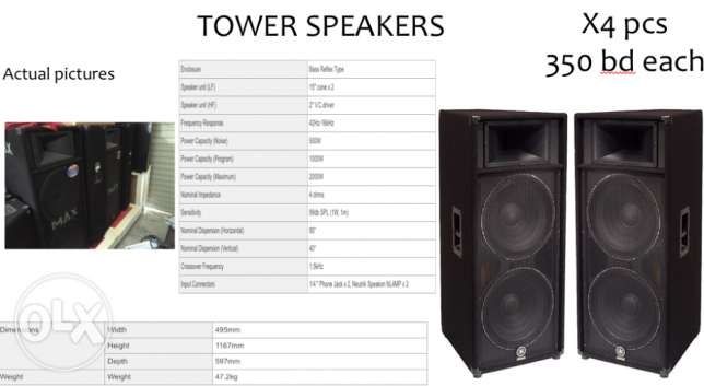 Yamaha professional sound system (price in pics) barely used سار -  1