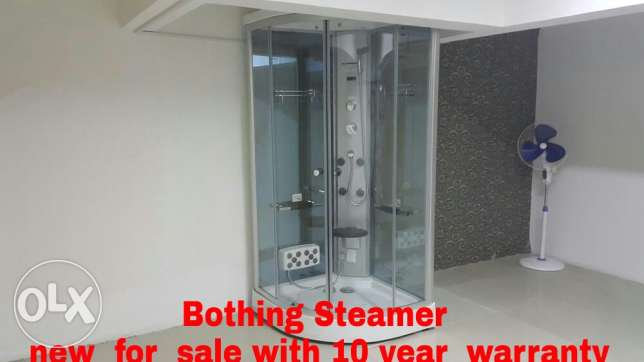 Bothing Steamer