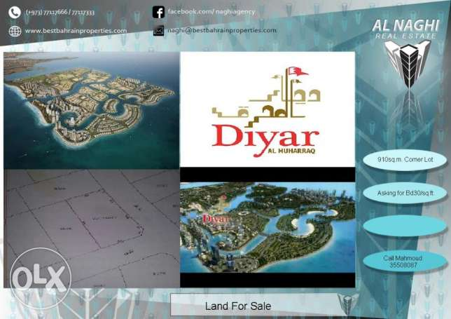 Land For Sale المحرق‎ -  1