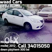Easy to get bank loan to nissan sunny 2012 model