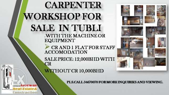 For sale Carpenter workshop in TUbli