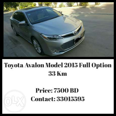 Toyota Avalon Model 2015