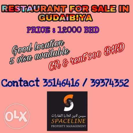 Running Restaurant for sale in GUDAIBIYA