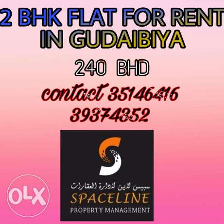 2 bedroom flat for rent in Gudaibiya