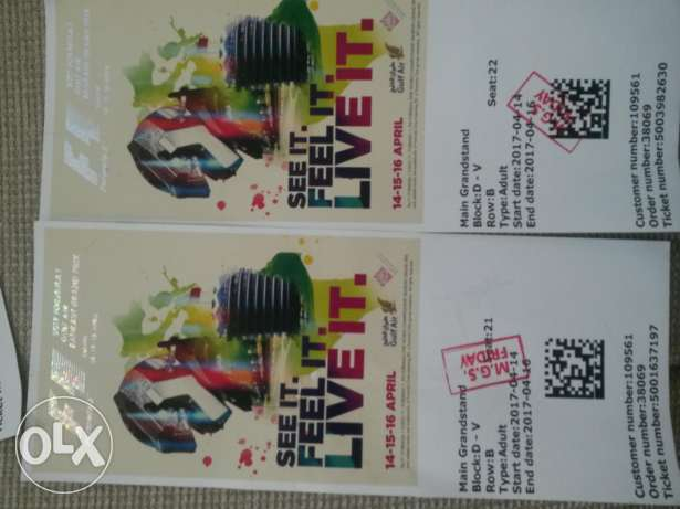 2 formula1 tickets for Sunday